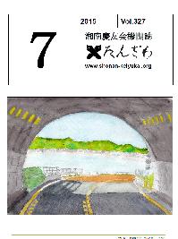 7gatu-HP